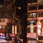 Around Mong Kok