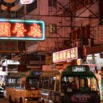 The buses and neons in Kowloon