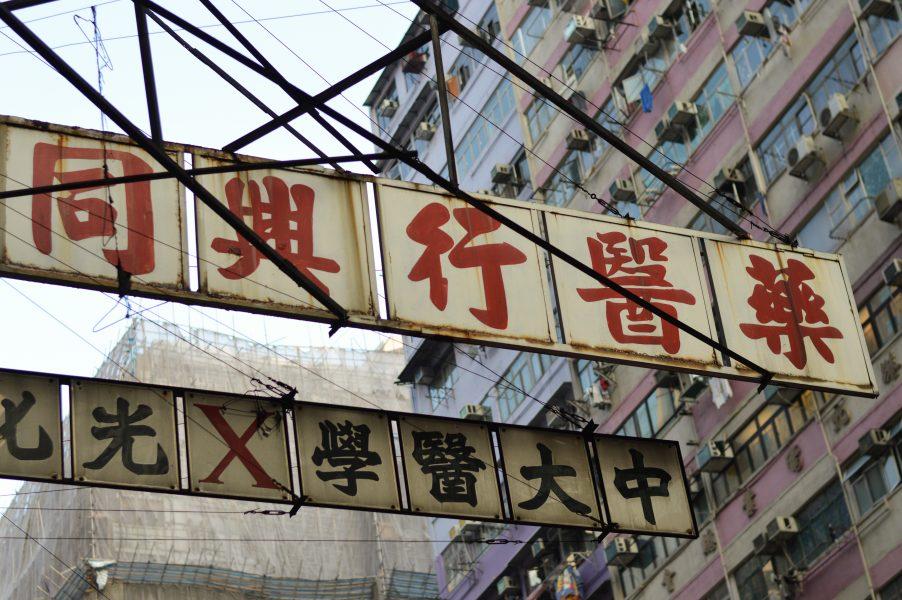 Gloucester Road in Wan Chai