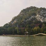 Limestone crag in Zhaoqing