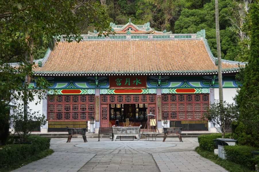 Temple at the Seven Star Crags Park