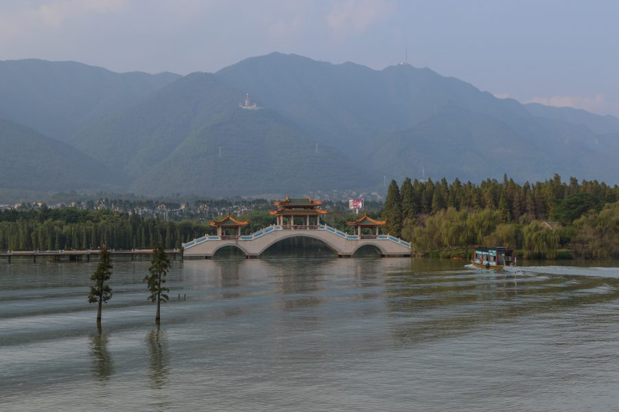 The Star Lake in Zhaoqing