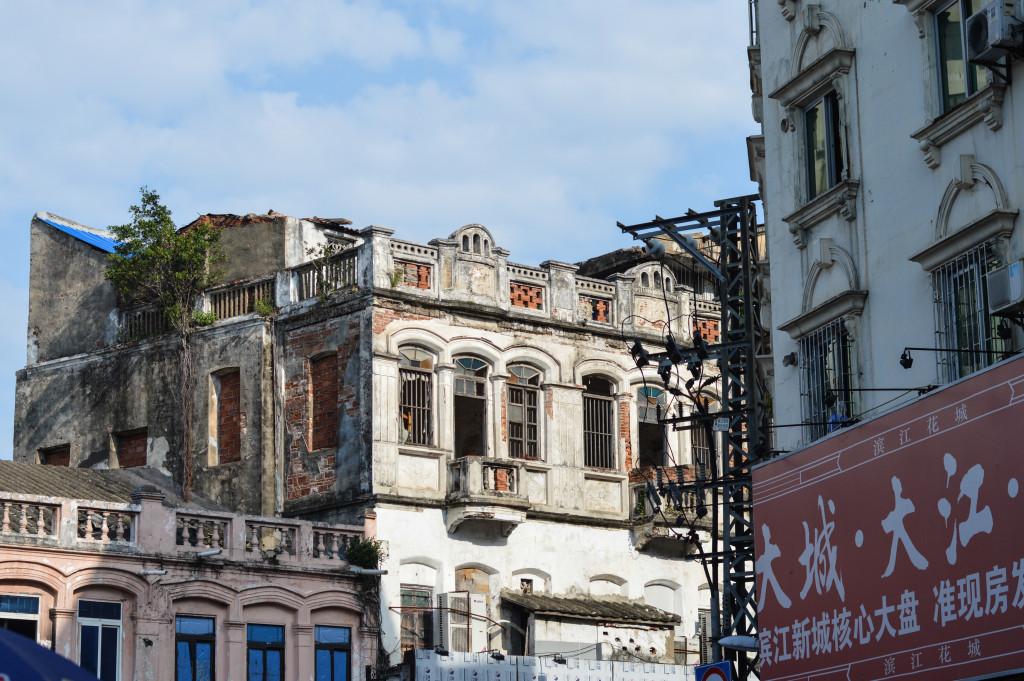 Haikou Qilou Old Street