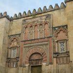 Puerta de San Ildefonso