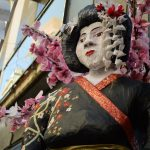 A statue of geisha on Carrer Verdi