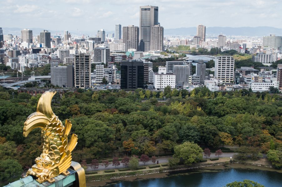 A view from the Osaka Castle
