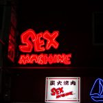 Dōtonbori Sex Machine