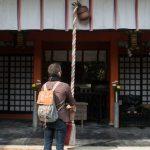 Guillaume at Kuramadera Temple