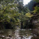 Kibunegawa river