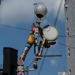 Street lamp in Shinsaibashi