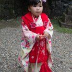 Kimono time