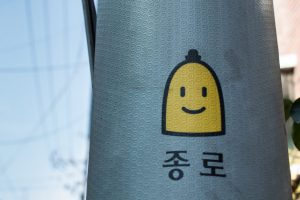 Cute Korean design