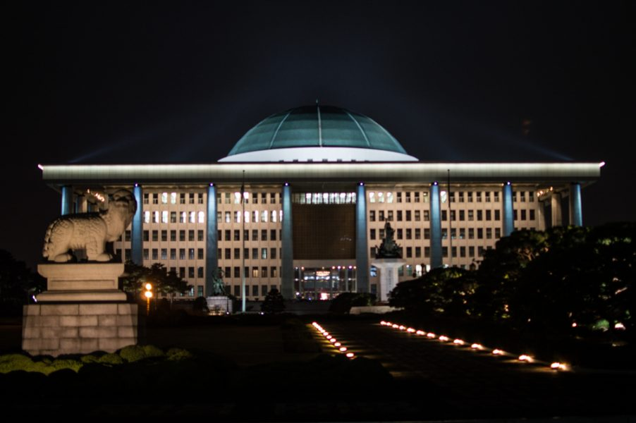 National Assembly of South Korea