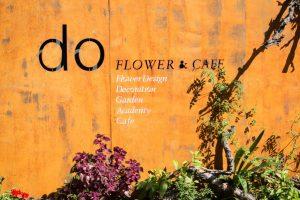 do Flower & Cafe