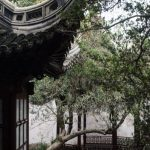 At the Yu Garden
