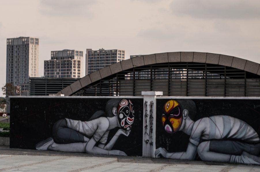 Power Station of Art Shanghai