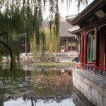 The Garden of Harmonious Pleasures
