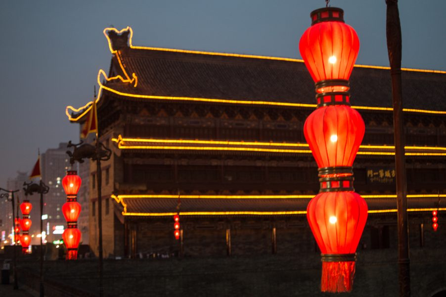 The fortifications of Xi'an