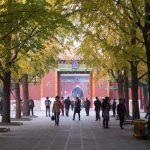 Yonghe Temple in Beijing