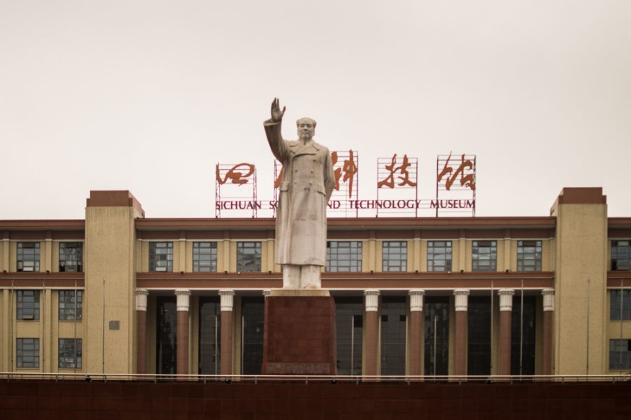 A statue of Mao in Tianfu Square