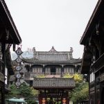 Jinli - Chengdu Folk Street