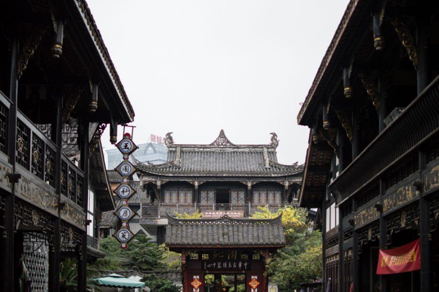 Jinli – Chengdu Folk Street