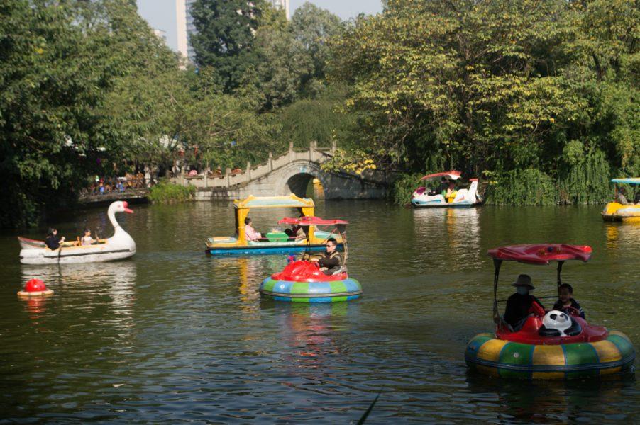 Wenhua Park