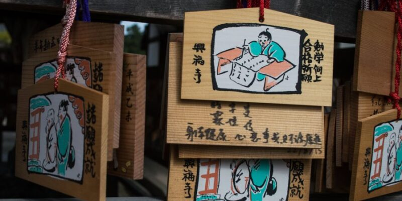 Ema Plaques at Kofukuji Temple