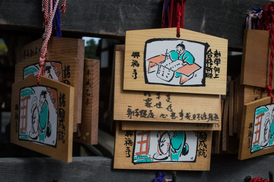 Ema Plaques at Kofukuji Temple