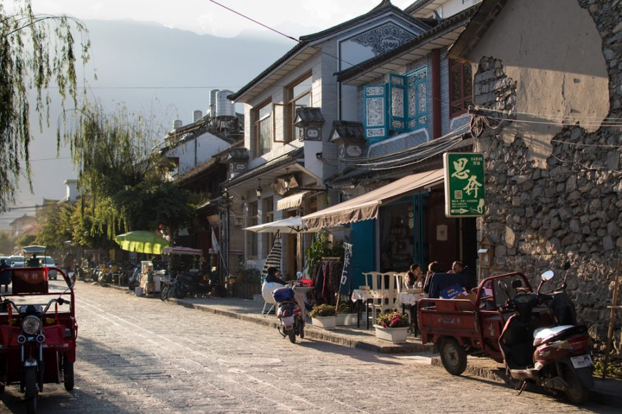 Old Town in Dali
