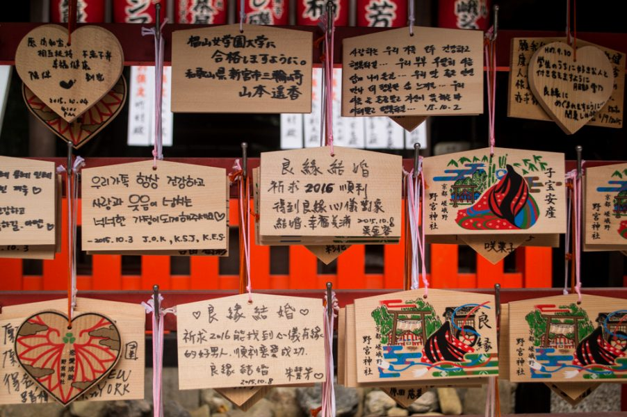 Ema Plaques at Ginkaku-ji Temple