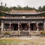 Temple in the Cangshan Mountains
