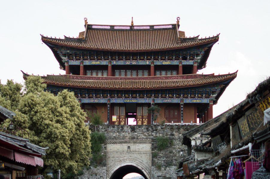 The City Gate