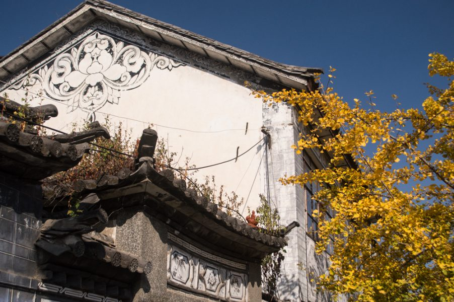 Traditional buildings around Dali Old Town