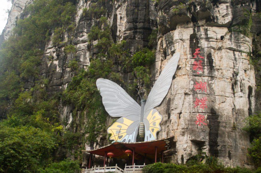 Yangshuo Butterfly Cave
