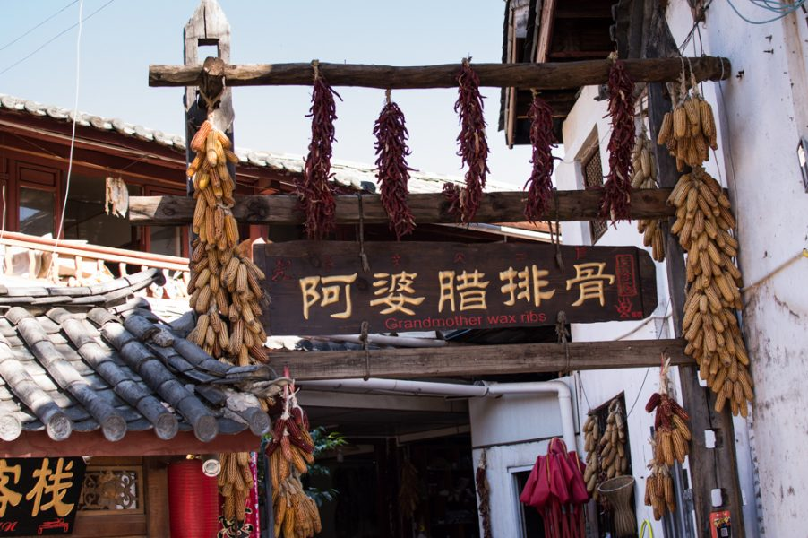 Restaurant at Lijiang Old Town