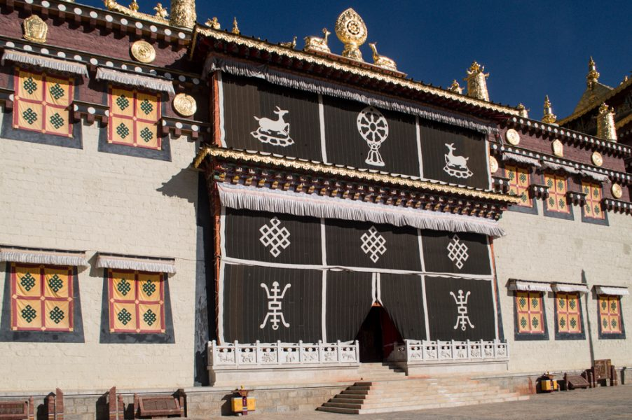 Tsongkhapa Temple at the Songzanlin Monastery